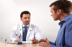 Сдать анализы на инфекции мужчине